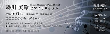 コンサート・イベントのチケットのデザインテンプレート(チケットのデザイン(TS-D-Z0224))