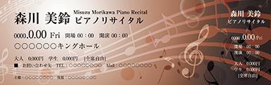 コンサート・イベントのチケットのデザインテンプレート(チケットのデザイン(TS-D-Z0225))