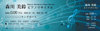 コンサート・イベントのチケットのデザインテンプレート(チケットのデザイン(TS-D-Z0226))