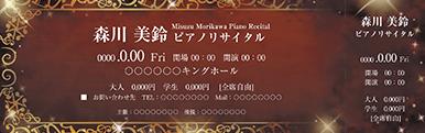コンサート・イベントのチケットのデザインテンプレート(チケットのデザイン(TS-D-Z0235))