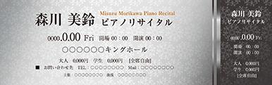 コンサート・イベントのチケットのデザインテンプレート(チケットのデザイン(TS-D-Z0237))
