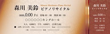 コンサート・イベントのチケットのデザインテンプレート(チケットのデザイン(TS-D-Z0239))