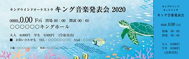 コンサート・イベントのチケットのデザインテンプレート(チケットのデザイン(TS-D-Z0245))