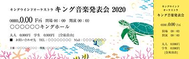 コンサート・イベントのチケットのデザインテンプレート(チケットのデザイン(TS-D-Z0246))
