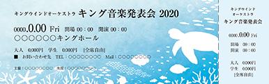 コンサート・イベントのチケットのデザインテンプレート(チケットのデザイン(TS-D-Z0247))