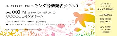 コンサート・イベントのチケットのデザインテンプレート(チケットのデザイン(TS-D-Z0248))