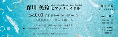 コンサート・イベントのチケットのデザインテンプレート(チケットのデザイン(TS-D-Z0253))