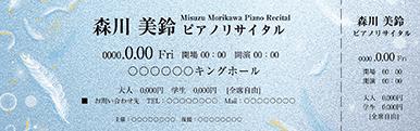 コンサート・イベントのチケットのデザインテンプレート(チケットのデザイン(TS-D-Z0256))
