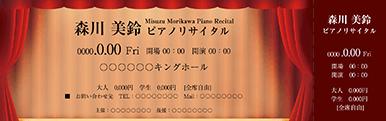 コンサート・イベントのチケットのデザインテンプレート(チケットのデザイン(TS-D-Z0257))