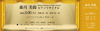 コンサート・イベントのチケットのデザインテンプレート(チケットのデザイン(TS-D-Z0258))