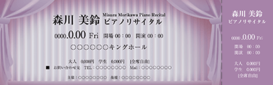 コンサート・イベントのチケットのデザインテンプレート(チケットのデザイン(TS-D-Z0259))
