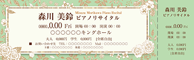 コンサート・イベントのチケットのデザインテンプレート(チケットのデザイン(TS-D-Z0261))