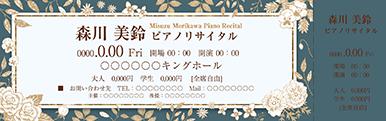 コンサート・イベントのチケットのデザインテンプレート(チケットのデザイン(TS-D-Z0262))