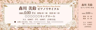 コンサート・イベントのチケットのデザインテンプレート(チケットのデザイン(TS-D-Z0263))