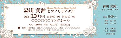 コンサート・イベントのチケットのデザインテンプレート(チケットのデザイン(TS-D-Z0264))