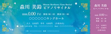 コンサート・イベントのチケットのデザインテンプレート(チケットのデザイン(TS-D-Z0268))