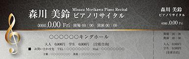 コンサート・イベントのチケットのデザインテンプレート(チケットのデザイン(TS-D-Z0269))