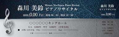 コンサート・イベントのチケットのデザインテンプレート(チケットのデザイン(TS-D-Z0270))