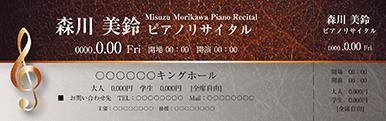 コンサート・イベントのチケットのデザインテンプレート(チケットのデザイン(TS-D-Z0271))