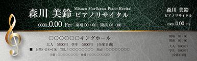 コンサート・イベントのチケットのデザインテンプレート(チケットのデザイン(TS-D-Z0272))