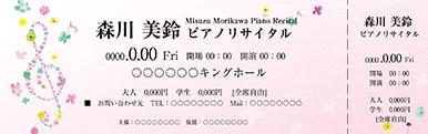 コンサート・イベントのチケットのデザインテンプレート(チケットのデザイン(TS-D-Z0273))