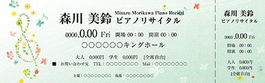 コンサート・イベントのチケットのデザインテンプレート(チケットのデザイン(TS-D-Z0275))