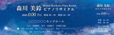 コンサート・イベントのチケットのデザインテンプレート(チケットのデザイン(TS-D-Z0277))