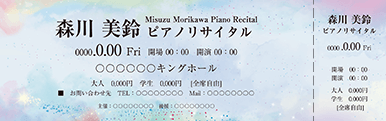 コンサート・イベントのチケットのデザインテンプレート(チケットのデザイン(TS-D-Z0279))