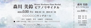 コンサート・イベントのチケットのデザインテンプレート(チケットのデザイン(TS-D-Z0280))