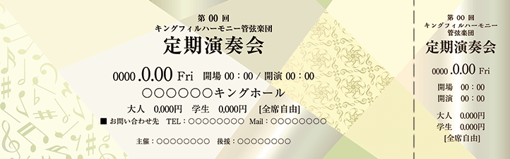 コンサート・イベントのチケットのデザインテンプレート(チケットのデザイン(TS-D-Z0284))