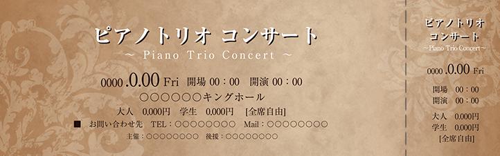 コンサート・イベントのチケットのデザインテンプレート(チケットのデザイン(TS-D-Z0309))