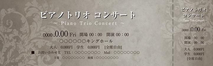 コンサート・イベントのチケットのデザインテンプレート(チケットのデザイン(TS-D-Z0311))