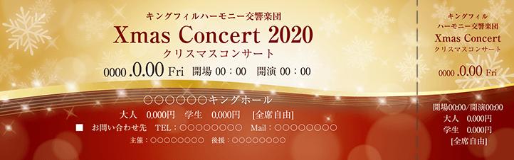 コンサート・イベントのチケットのデザインテンプレート(チケットのデザイン(TS-D-Z0313))