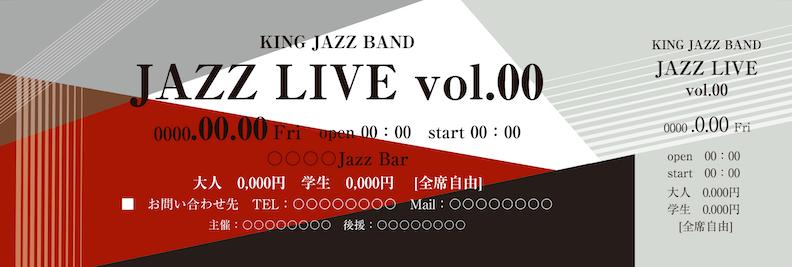 コンサート・イベントのチケットのデザインテンプレート(チケットのデザイン(TS-D-Z0320))