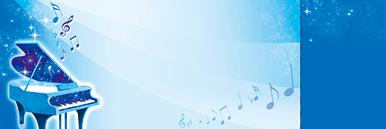 ピアノ・バイオリンなどのチケットSデザインテンプレート0001