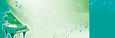 ピアノ・バイオリンなどのチケットSデザインテンプレート0002
