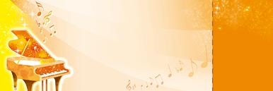 ピアノ・バイオリンなどのチケットSデザインテンプレート0004