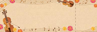ピアノ・バイオリンなどのチケットSデザインテンプレート0013
