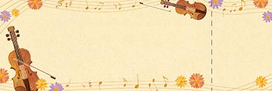ピアノ・バイオリンなどのチケットSデザインテンプレート0015