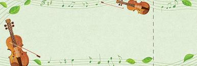 ピアノ・バイオリンなどのチケットSデザインテンプレート0016