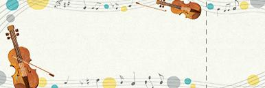 ピアノ・バイオリンなどのチケットSデザインテンプレート0017