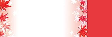 秋・ハロウィーン・紅葉・お月見・イベントのチケットのデザインテンプレート(チケットのデザイン(TS-D-0055))