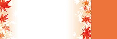秋・ハロウィーン・紅葉・お月見・イベントのチケットのデザインテンプレート(チケットのデザイン(TS-D-0056))