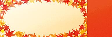 秋・ハロウィーン・紅葉・お月見・イベントのチケットのデザインテンプレート(チケットのデザイン(TS-D-0057))