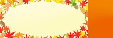 秋・ハロウィーン・紅葉・お月見・イベントのチケットのデザインテンプレート(チケットのデザイン(TK-D-0058))