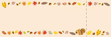 秋・ハロウィーン・紅葉・お月見・イベントのチケットのデザインテンプレート(チケットのデザイン(TS-D-0059))