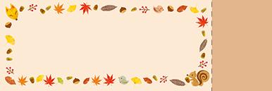 秋・ハロウィーン・紅葉・お月見・イベントのチケットのデザインテンプレート(チケットのデザイン(TS-D-0061))