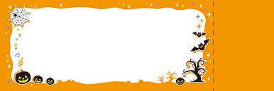 秋・ハロウィーン・紅葉・お月見・イベントのチケットのデザインテンプレート(チケットのデザイン(TS-D-0064))