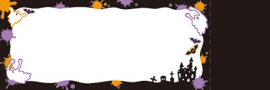 秋・ハロウィーン・紅葉・お月見・イベントのチケットのデザインテンプレート(チケットのデザイン(TS-D-0066))