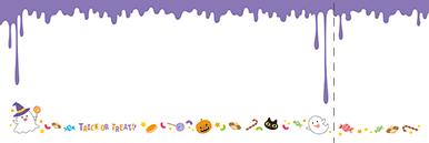 秋・ハロウィーン・紅葉・お月見・イベントのチケットのデザインテンプレート(チケットのデザイン(TK-D-0069))